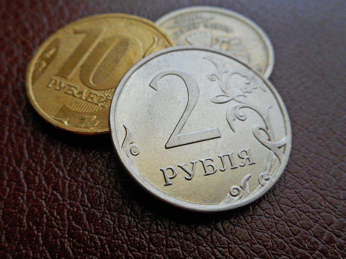 История о том, как 2 рубля помогли продать квартиру