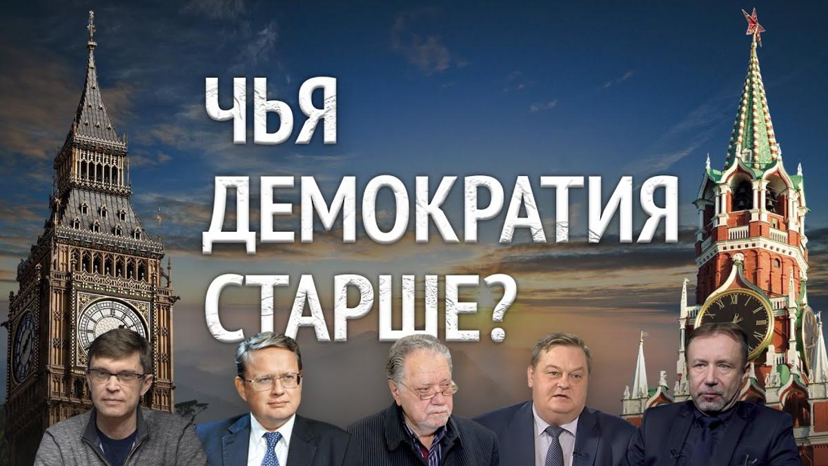 Русь против Западной Европы